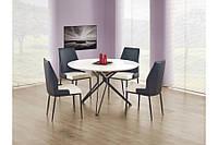 Стол обеденный Pixel (Halmar TM)
