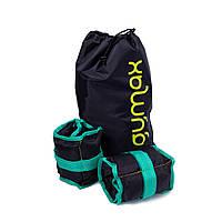 Утяжелители для рук и ног 2 х 2,5  кг Gymax, нейлоновые