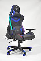 Крісло геймерське, комп'ютерне Avko Style AG70650 Black/Blue  RGB, фото 1