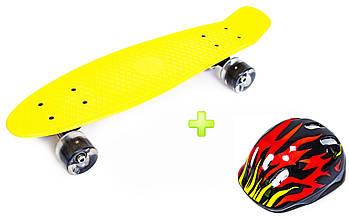 +Шолом + Пенні Борд Penny Board 22Д Жовтий колір Світяться колеса