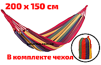 Гамак 200х150 см двухместный TE-1838 Хлопок/Полиэстр, туристический гамак садовый
