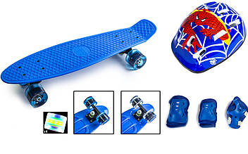 Скейт Пенні Борд Penny Board 22Д з захистом Синій колір Світяться колеса