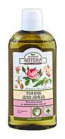Тоник для лица Зеленая Аптека Розовая вода и миндальное масло для зрелой кожи - 200 мл.