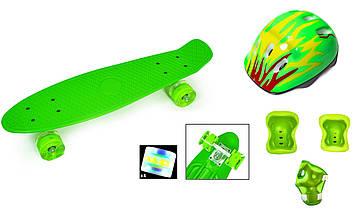 Пенні Борд Penny Boarde 22Д с защитой Зелений колір Сяючі колеса