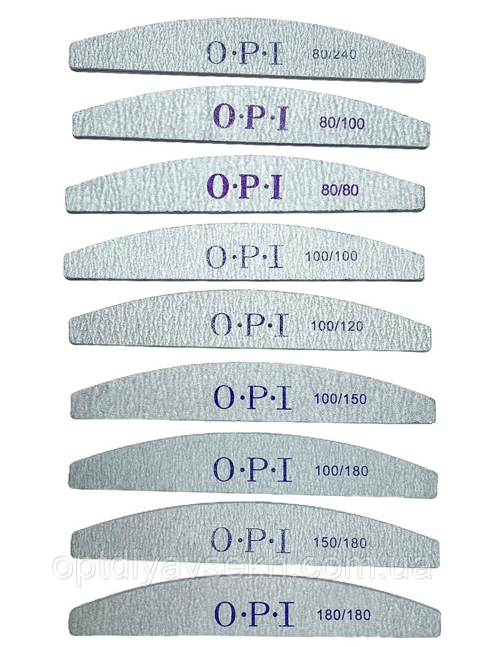 Пилка двостороння OPI