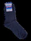 Носки мужские хлопок Украина р.25. Цвет серый, синий. От 10 пар по 5,50грн, фото 2