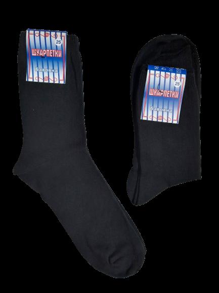 Шкарпетки чоловічі бавовна Україна р. 25. Колір чорний. Від 10 пар по 5,50 грн