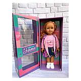 Кукла говорящая на украинском языке большая Яринка, фото 6