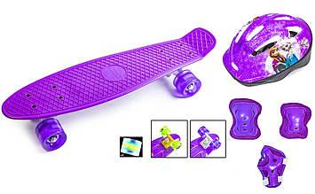 Пенні Борд Penny Board 22Д з захистом Фіолетовий колір Світяться колеса