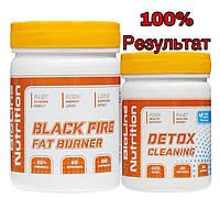 Комплекс для похудения : Black Fire ( Жиросжигатель ) + Detox ( очистка организма ) = 100% Эффект Похудения !!