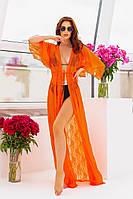 Женская летняя пляжная туника желтая оранж с гипюра 42-46 48-52 длинная парео на море пляж накидка с поясом