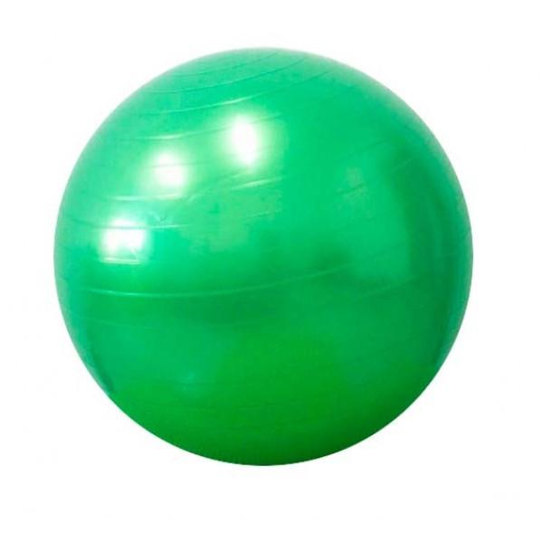 Дитячий м'яч для фітнесу (фітбол) 65 см (глянець, в пакеті) Profi (MS 0382) Салатовий