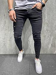 Чоловічі джинси завужені (чорні) рвані молодіжні штани s8134