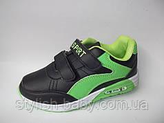 Детская спортивная обувь ТМ. Lion для мальчиков (разм. с 31 по 36)