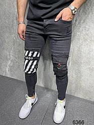 Чоловічі джинси завужені (чорні) з написом BOY молодіжні штани s6366