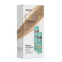 Набір для домашнього догляду Estel OTIUM THALASSO SEBO-CONTROL (шампунь + бальзам)