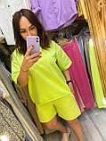 Женский летний спортивный костюм футболка и шорты двухнить размер: 42-44,46-48, фото 2