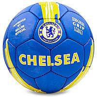 Футбольный мяч №5 .ФК Челси (Chelsea Football Club)