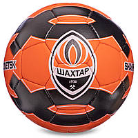 Футбольный мяч Шахтер ( FC Shakhter )