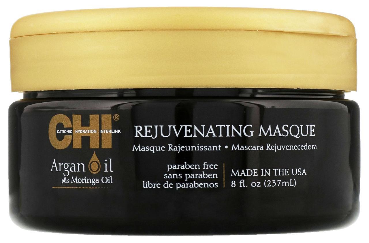 Маска для волос CHI Argan Oil Rejuvenating Masque 237 мл