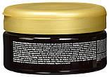 Маска для волос CHI Argan Oil Rejuvenating Masque 237 мл, фото 2