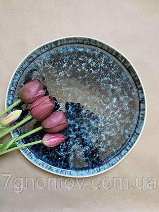 Набор 6 больших обеденных керамических синих тарелок Лазурит 27 см, фото 2