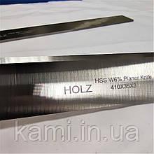 Строгальный нож HOLZ HSS 6%W 410х35х3 для рейсмуса, фуганка