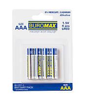 Батарейки Buromax LR03 AАA набор 4шт. (BM.5901-4)