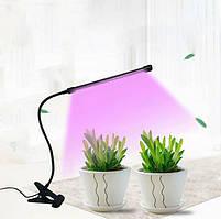 Лампа светодиодная для ускорения роста комнатных растений WI-GRAIN