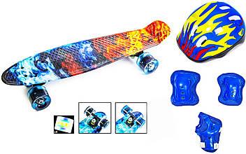 Пенні Борд Penny Board 22Д з захистом Вогонь і лід Світяться колеса