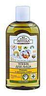 Тоник для лица Зеленая Аптека Ромашка и протеины пшеницы для чувствительной кожи - 200 мл.