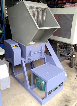 Подрібнювач (шредер) для знищення пластикових виробів, картону, паперу, гуми до 80 кг/год типу FSU, фото 2
