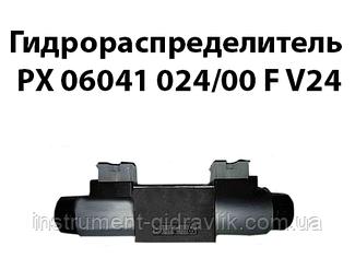 Гідророзподільник РХ 06041 024/00 F (6 34) V24 CAPRONI