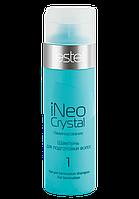 Estel iNeo-Crystal Шампунь для подготовки волос к процедуре ламинирования 200 мл.