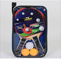 Набор ракеток для тенниса (пинг-понга), 2 ракетки, 3 шарика в чехле Metr+ 34459