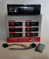 Автомагнитола MP3, фото 1