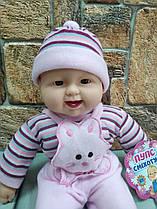 Кукла - хохотун,