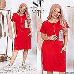 Сукня з паєтками, фото 3