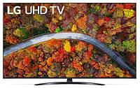 Телевізор LG 75UP81006LA, фото 1