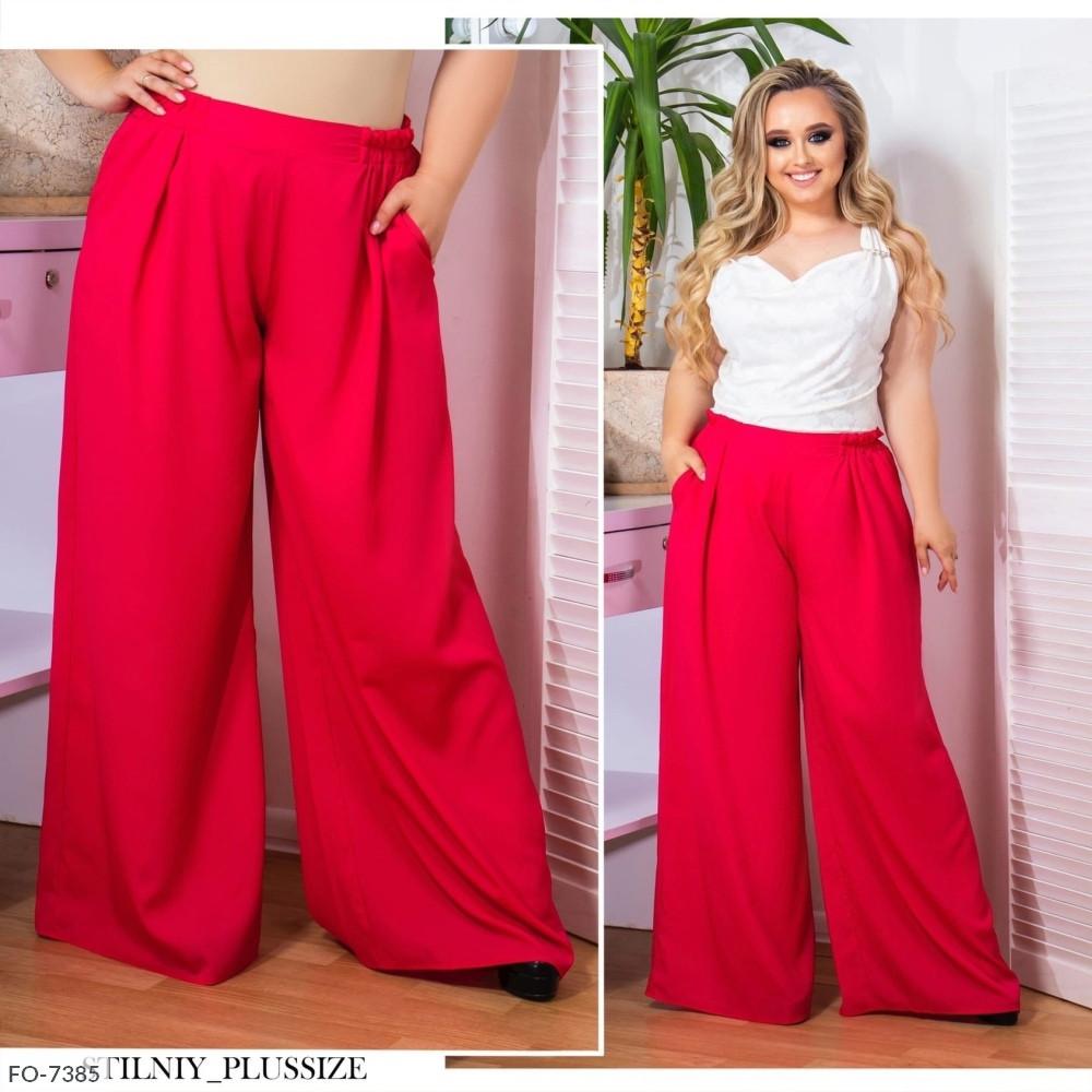 Женские брюки палаццо (Батал)