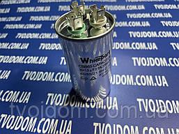 Пусковой конденсатор для кондиционера СВВ-65 (30+1.5 мкФ) 450V