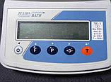 Лабораторное оборудование Б/У Техноваги ТВЕ-3-0.05, фото 3