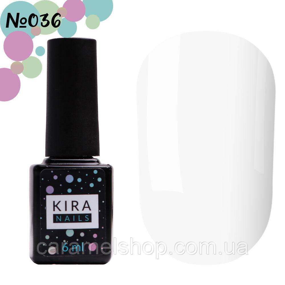 Гель-лак Kira Nails №036 (белый, эмаль), 6 мл