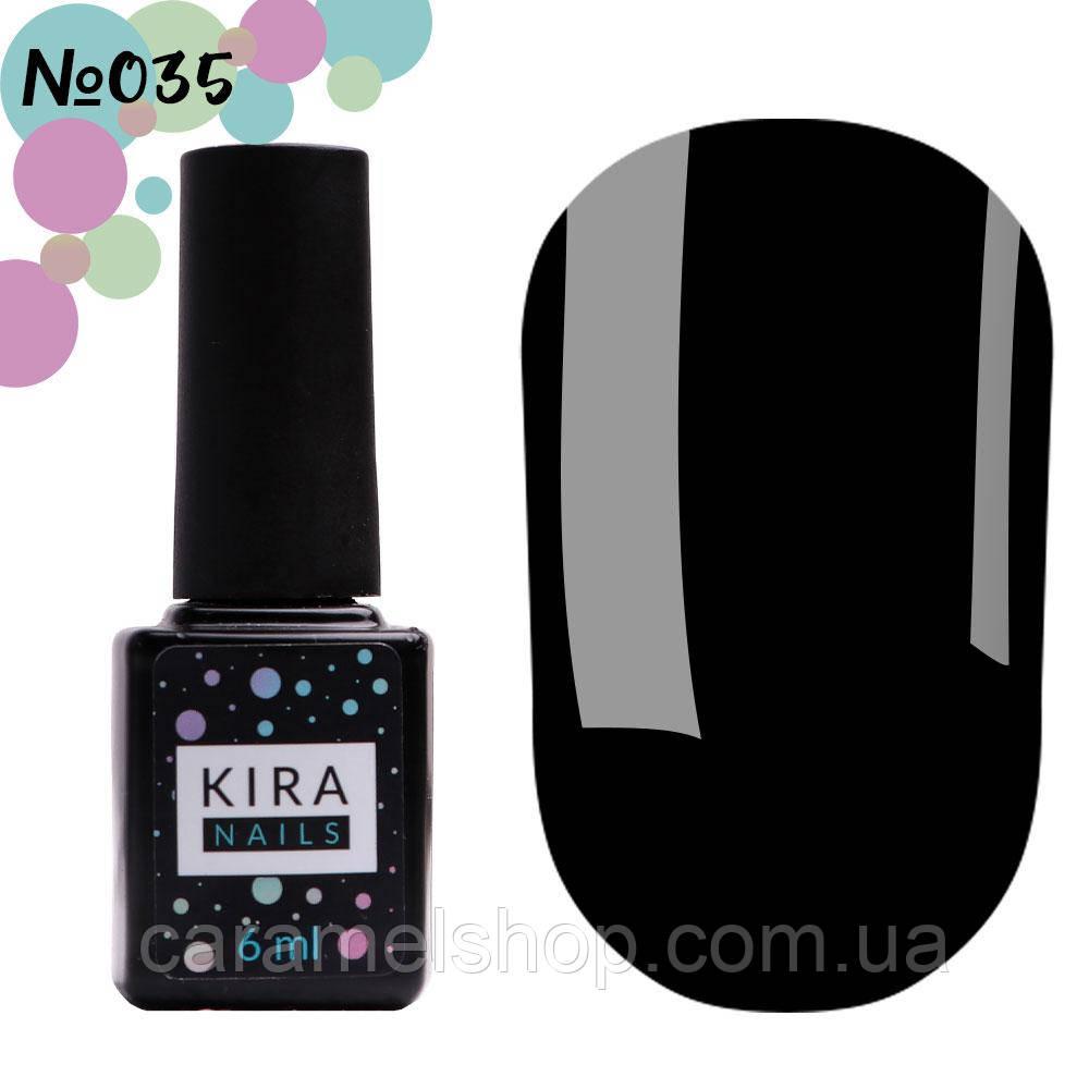Гель-лак Kira Nails №035 (чорний, емаль), 6 мл