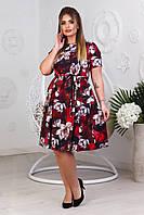 Красивое летнее женское платье большого размера с юбкой клеш и поясом