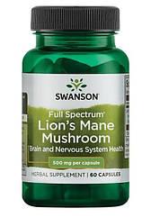 Swanson lion's Mane Mushroom 500 mg, Їжовик гребінчастий (60 капс.)