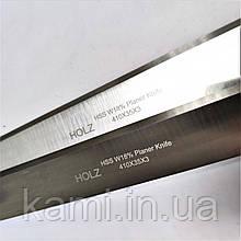 Строгальный нож HOLZ HSS 18%W 410х30х3 для рейсмуса, фуганка