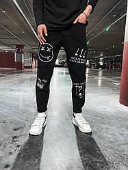 Чоловічі джинси завужені (чорні) з написом Black island молодіжні штани s15122