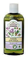 Тоник для лица Зеленая Аптека Шалфей и аир матирующий для жирной и комбинированной кожи - 200 мл.