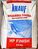 Шпаклевка HP FINISH (Финиш) KNAUF 25кг